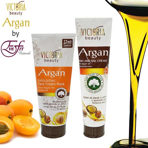 Exfoliating Face Cream Mask pure Argan oil & apricot