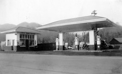 Lewis Esso Founded in 1934