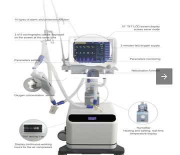ventilators.png
