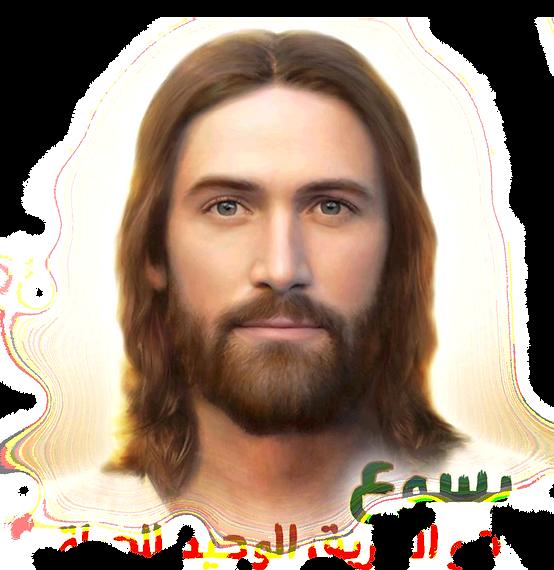 jesus opacity 72_edited_edited.png