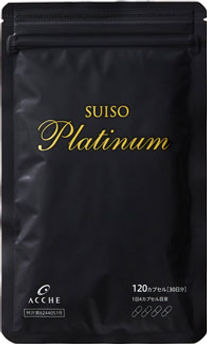 img_suiso-platinamu_01.jpg