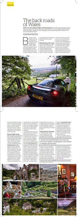 Iceland, Wow Air, Lotus Evora in Wales