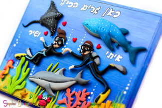 שלט לדלת בנושא צלילה