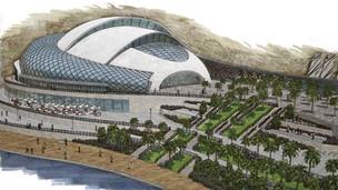 Sivriada Kongre ve Kültür Merkezi