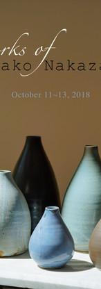 Sara Japanese Pottery