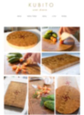 KUBITO web2.jpg