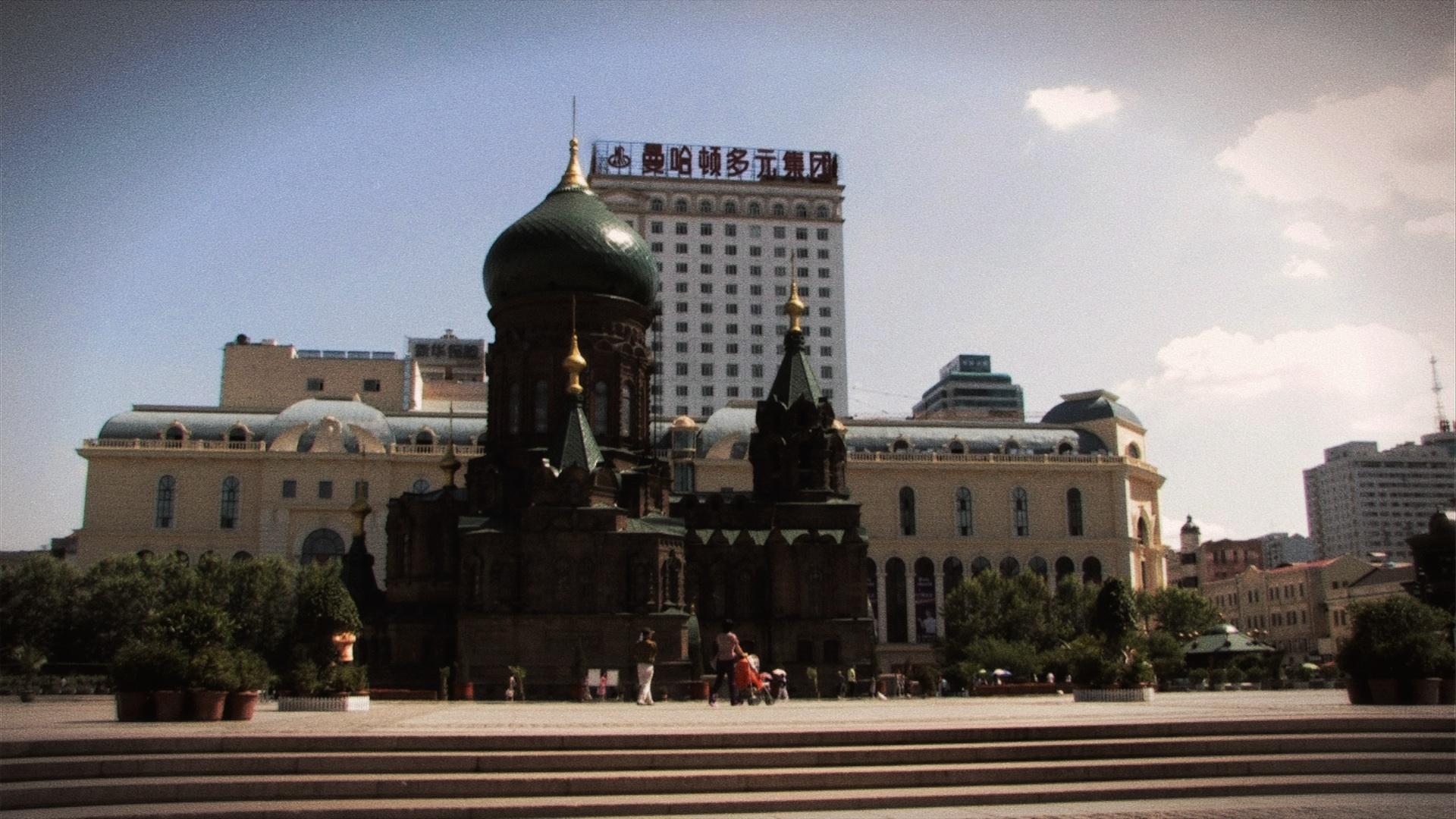 Manchurian Sleepwalkers 5