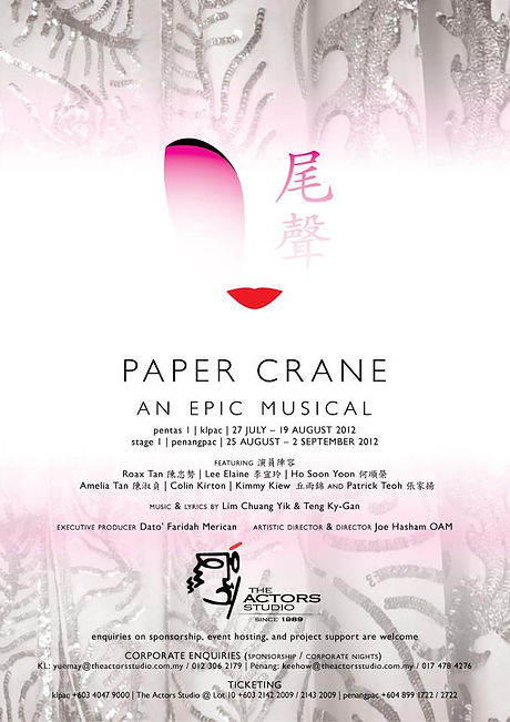 Paper Crane.jpg