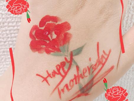 いつもありがとうの日♡