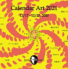 calendar_art2021-2.jpg