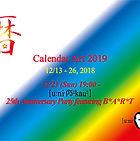 calendar_art2019.jpg