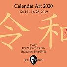 calendar_art2020.jpg