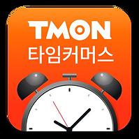 채널 로고_티몬.png