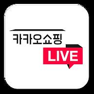 채널 로고_카카오쇼핑.png