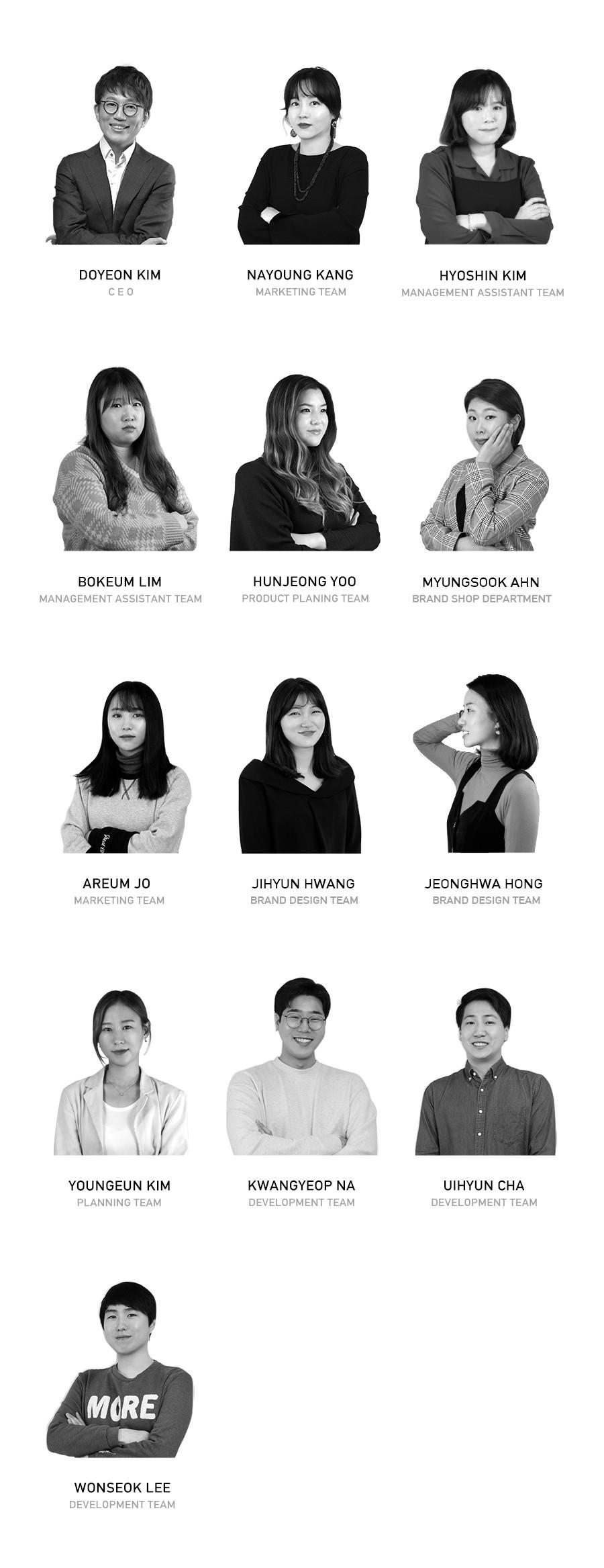 2021_team.jpg