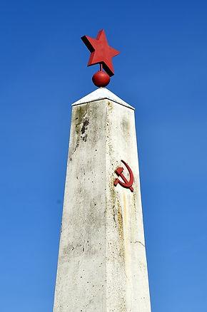 Red Star Column.jpg