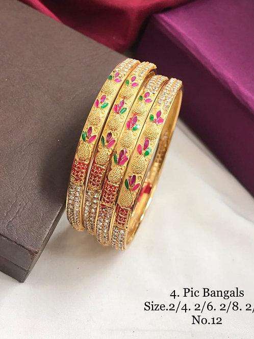 Beautiful Bengal (1Gram) 4pc Set Dno015