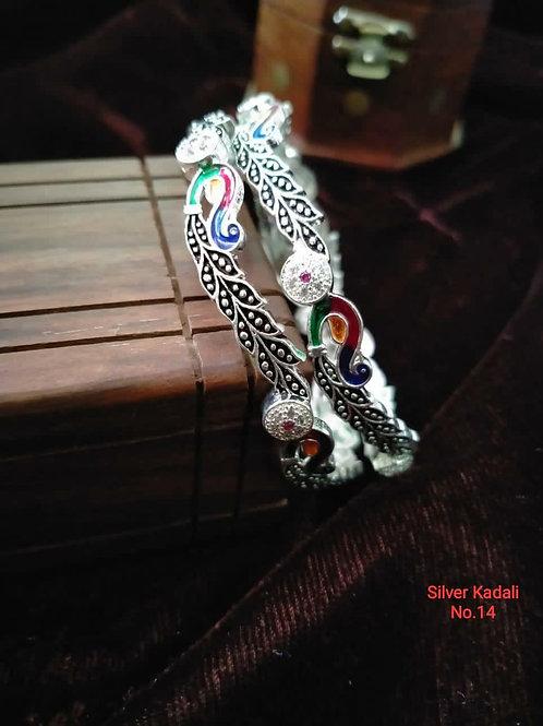 Silver Plated Beautiful Bangel Oxidized Dn01