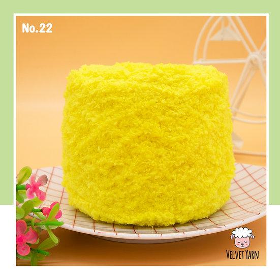 ไหมพรมขนแกะ Velvet Yarn  No.22 สีเหลือง