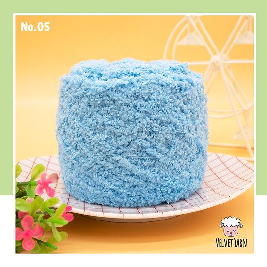 ไหมพรมขนแกะ Velvet Yarn  No.05 สีฟ้า