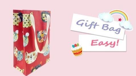 วิธีพับถุงของขวัญ