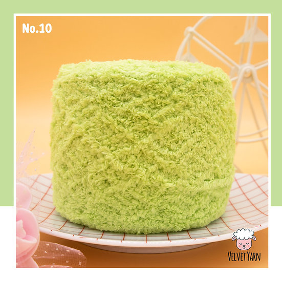 ไหมพรมขนแกะ Velvet Yarn  No.10 เขียวสด