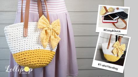 กระเป๋าไหมผ้ายืด ถักง่าย ถักเสร็จได้ใน 2 ชั่วโมง! | T-Shirt Yarn Crochet Bag