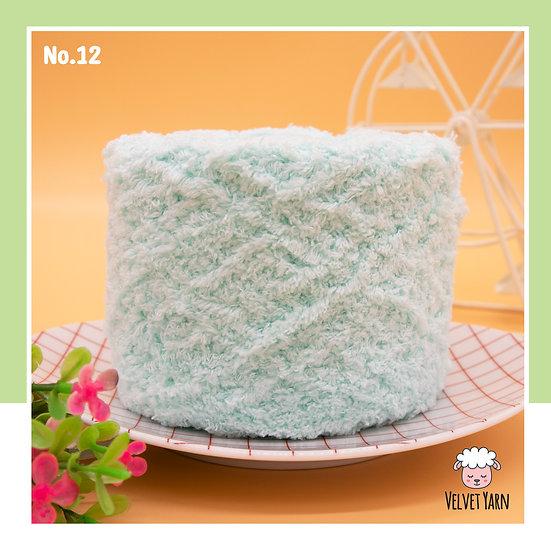 ไหมพรมขนแกะ Velvet Yarn  No.12 สีมินท์
