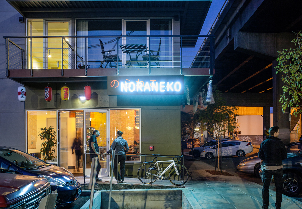 Noraneko Ramen Shop