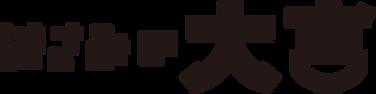 daikichi-logo.png