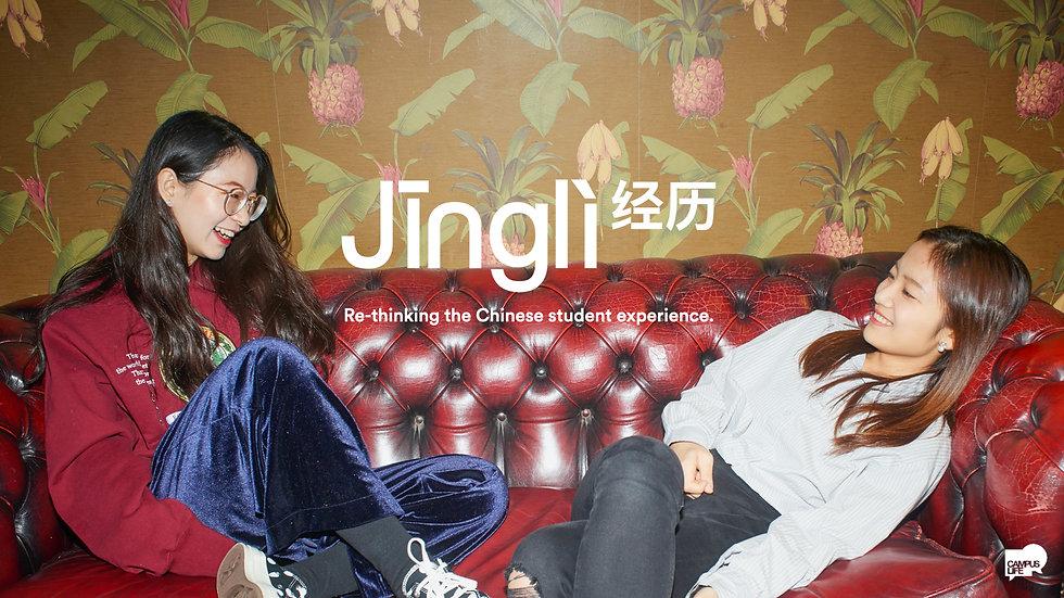 new Jingli website header.001.jpeg