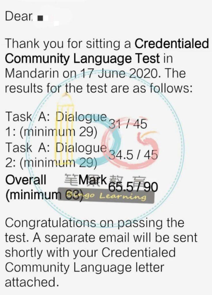 CCL考试
