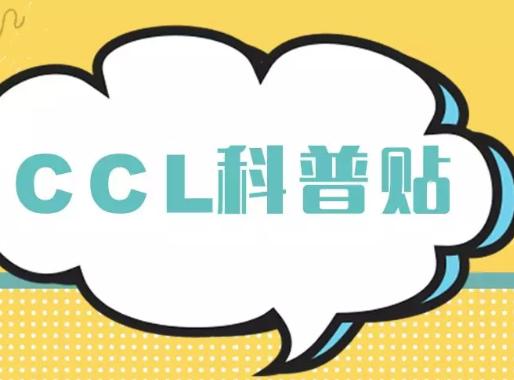 【CCL备考经验】5年没碰英语,三阶段复习法+持之以恒的练习=顺利搞定CCL!