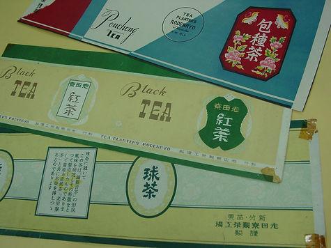 6歷史  保裝紙8.JPG