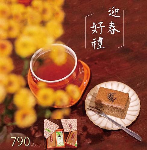 美人茶蛋糕禮盒 (預購中)