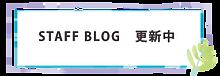 ブログバナー.png