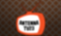 BUTTON_ANTENNATV23.png