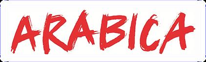 Arabica Logo weiche Kanten.png