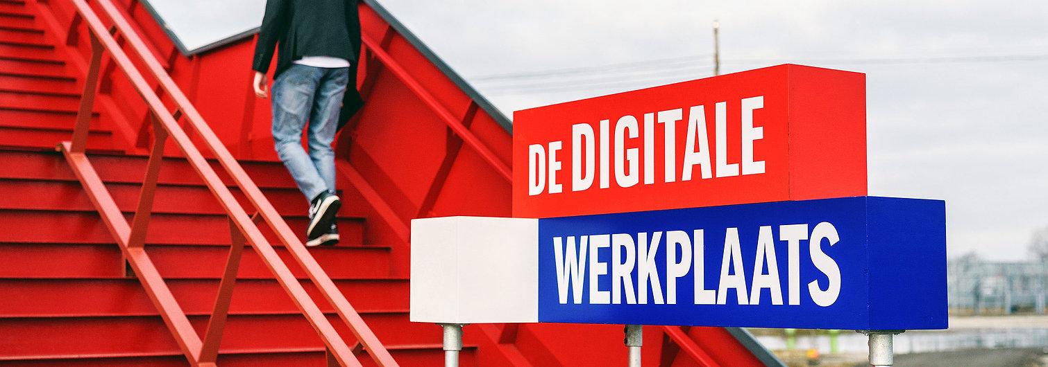 Digitale Werkplaats Maastricht   Home