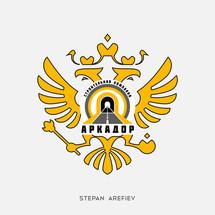 Аркадор