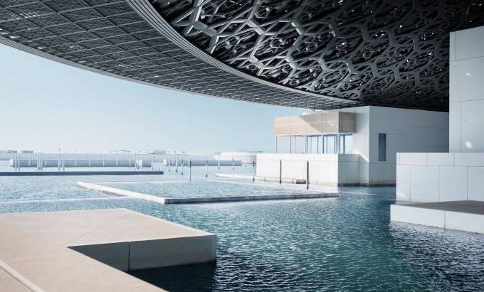 Um novo centro cultural internacional