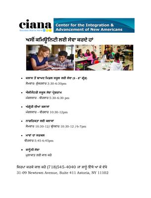 General Services - Punjabi.png