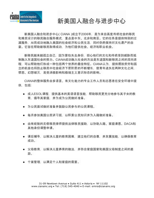 General Services - Chinese.png