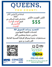 Census Flie Arabic