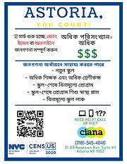 School Flier Bangla