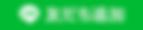 lineit_display_btn_03.png
