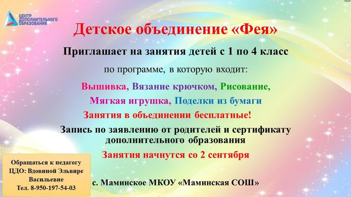 реклама 1.jpg