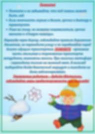 image-09-01-20-09-29.jpeg