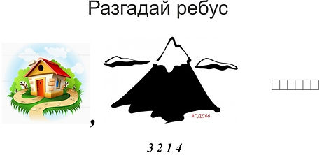 image-14-04-20-11-48-7.jpeg