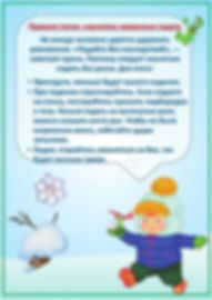 image-09-01-20-09-29-1.jpeg